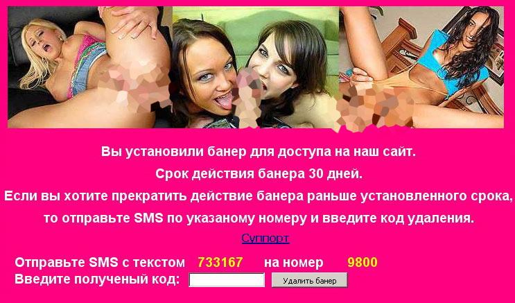 porno-sayt-zayti