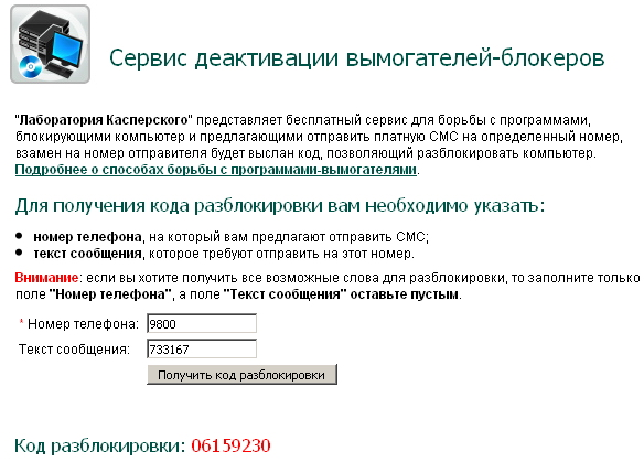 Repeat the above described actions to activate a trial version kaspersky antivirus trial 2011